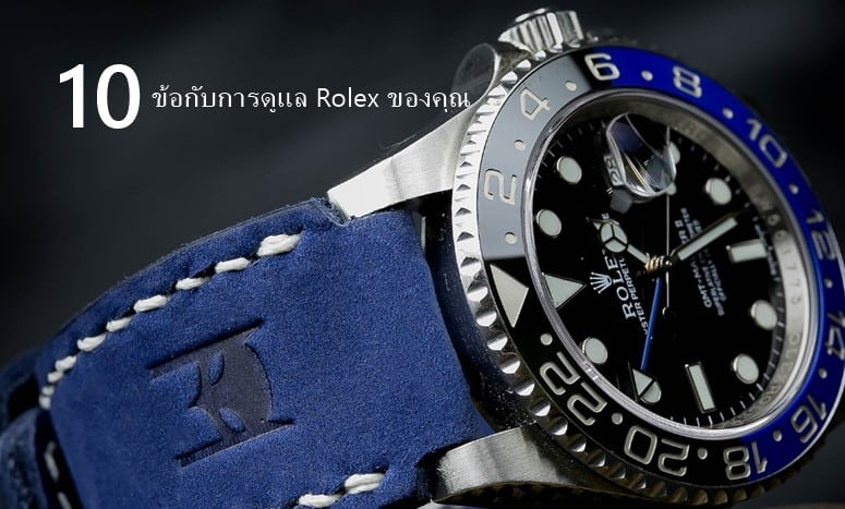 10 deals with taking care of your ROLEX.